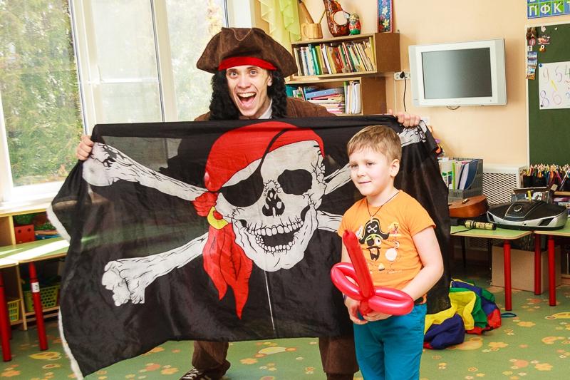 аниматор пират на детский день рождения минс