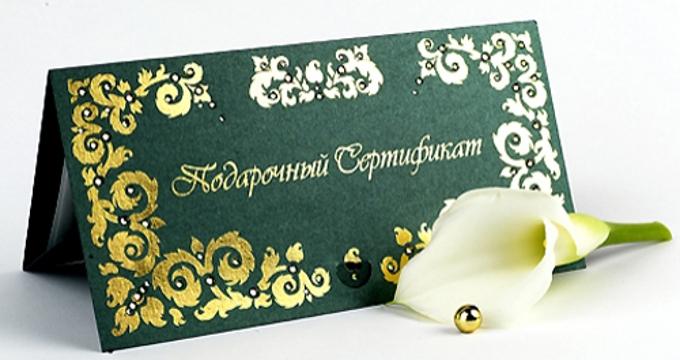 Подарки от детей своими руками на выпускной в детском саду